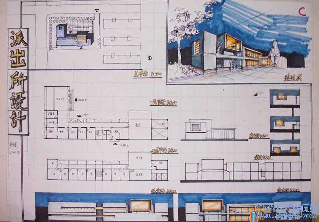 派出所建筑设计考研手绘快题