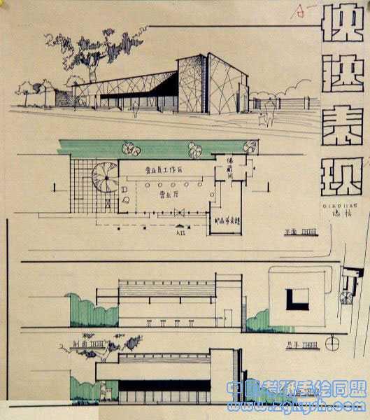 清华大学建筑设计手绘快题