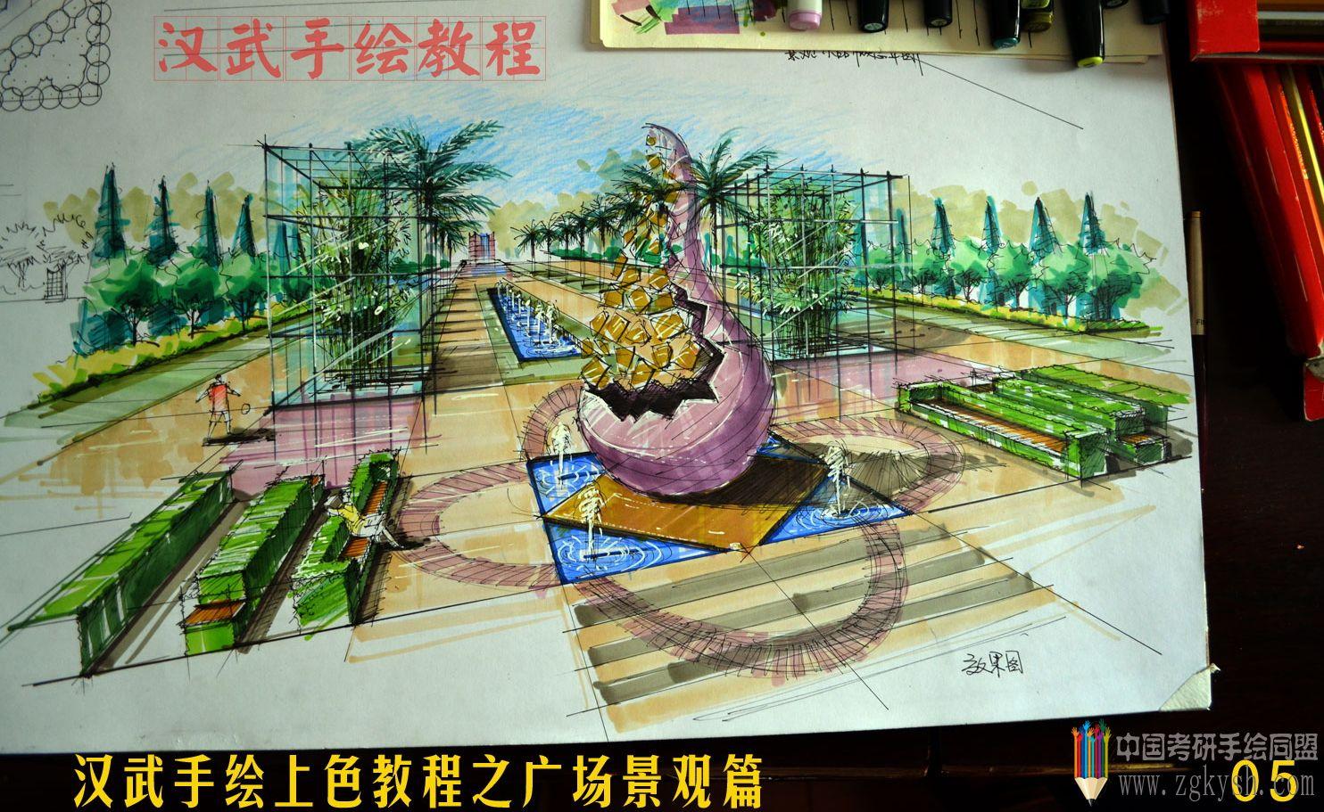 校园入口广场景观快题设计