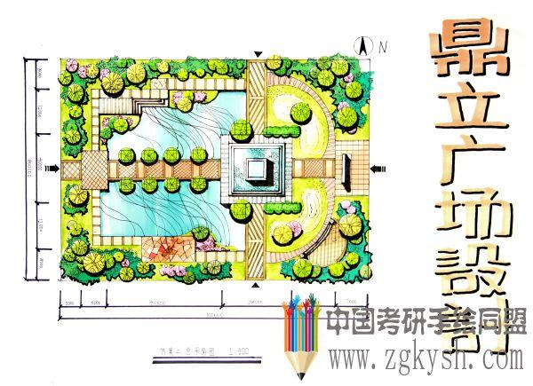 鼎立广场快题设计公园