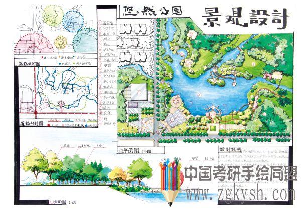 悠然公园景观设计景观设计