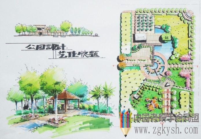 公园手绘快题表现公园
