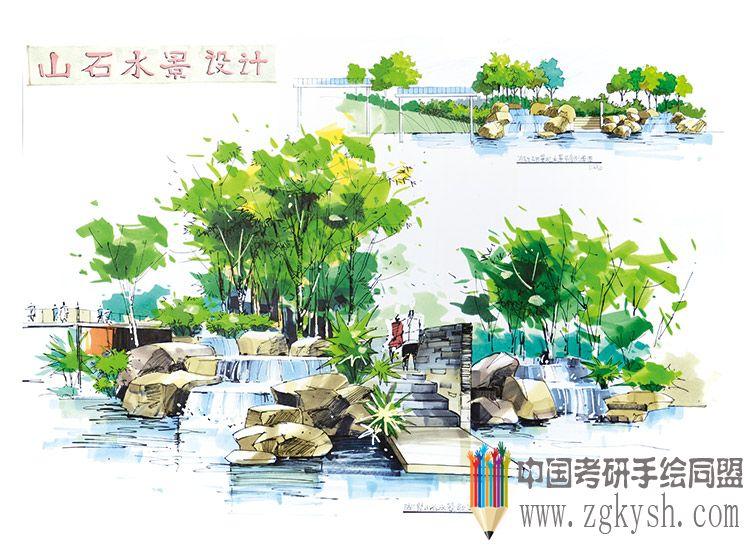 考研手绘网 69 手绘效果图 69 园林景观手绘 69 一组好的景观