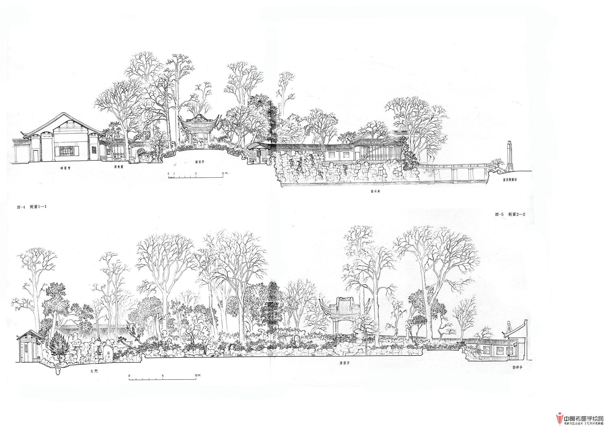 苏州园林手绘平面图手绘效果图