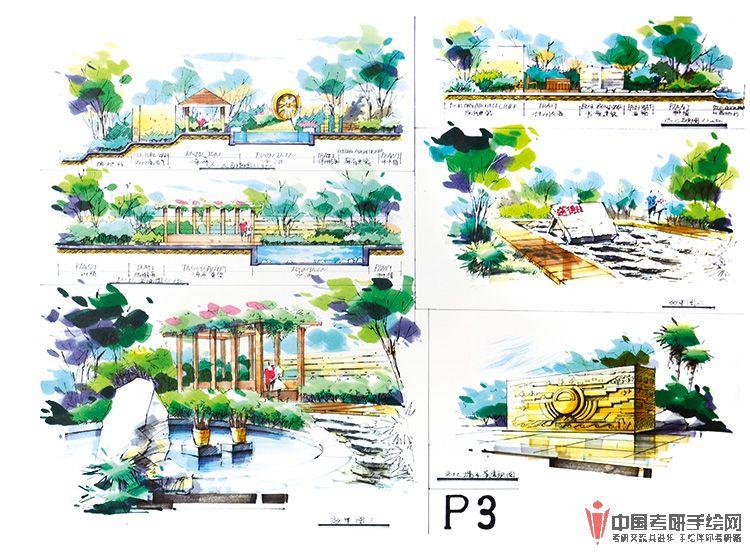 滨水景观设计手绘方案考研手绘快题 - 学习手绘zgkysh