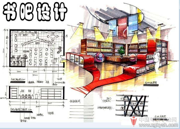 环艺快题茶馆设计书吧室内设计手绘考研案例